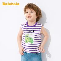 【7折价:41.93】巴拉巴拉童装宝宝马甲男童上衣2020夏装新款儿童背心条纹印花时尚