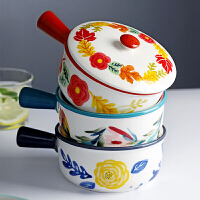 光一带盖女生萌碗北欧创意套装个性家用网红餐具ins带手柄陶瓷碗盘