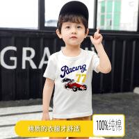 【3件2折价:58元】斯提妮男女童t恤2021夏新款 卡通童短袖T恤童装 韩版儿童短袖【支持礼品卡】