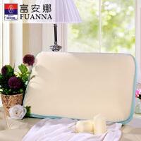 【�_�W季】富安娜家� 富安娜床上用品枕芯枕�^芯 典雅慢回��乳�z枕 乳�z枕芯