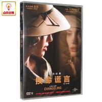 正版电影 换命谎言 DVD9 安吉丽娜・朱莉
