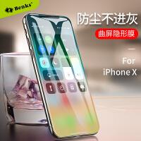 邦克仕(Benks)苹果X钢化膜5D曲屏隐形玻璃手机贴膜iPhone X全屏全覆盖钢化膜