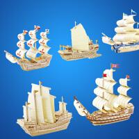 若态远洋帆船模型拼装3D立体拼图摆件diy手工战舰模型拼装成人