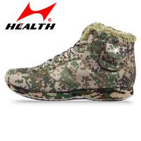 海尔斯运动鞋高帮数码迷彩鞋加绒保暖部队训练鞋