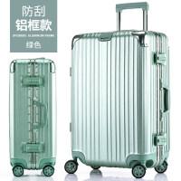 行李箱万向轮拉杆箱小清新铝框20密码箱子韩版旅行箱男女28寸
