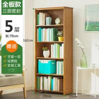 简易书架置物架实木多层落地中式储物收纳架客厅复古书柜