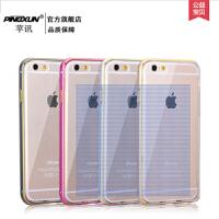 iphone6/plus苹果6手机壳4.7超薄iphone6金属边框硅胶后盖保护套透明壳二合一