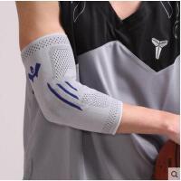 篮球护具运动健身防护硅胶护臂运动防护 加长男女护肘透气吸汗套袖运动保护手肘 护手臂