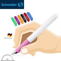 德国进口施耐德学生钢笔BK401儿童练字书法日用墨水笔书写正姿