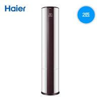 Haier海尔 柜式空调KFR-50LW/09EDS23A 2匹变频冷暖家用立式圆柱柜机空调 圆柱式柜机 自清洁