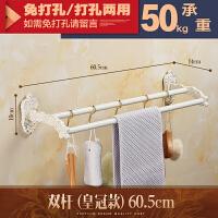 欧式白色毛巾架卫生间放衣服置物架壁挂浴巾架卫浴挂件套装免打孔 双杠 需免打孔可留言