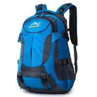户外登山包50L大容量水旅游旅行背包男女双肩包男士运动骑行包