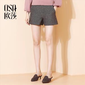 欧莎2017冬装新款 含羊毛 简约 真口袋休闲裤短裤S117D52013