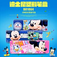 新年特价 迪士尼/Disney D01064 米奇米妮塑料笔盒 颜色图案随机 男女小学生文具盒大容量铅笔盒开学文具礼物