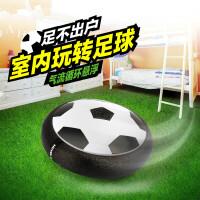 儿童足球玩具悬浮足球弹射对打对战玩具双人室内男孩运动玩具亲子