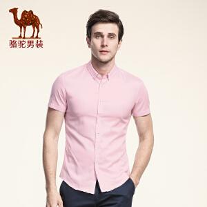 骆驼男装 夏季新款时尚扣领尖领柔软微弹纯色修身短袖衬衫男