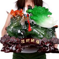 招财貔貅摆件 大号玉白菜店铺开业礼品办公室工艺品家居客厅装饰