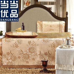 当当优品 双面冰丝御藤席三件套 可折叠凉席1.5米空调席 牡丹情缘(金色) 150*195