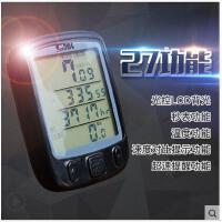 大屏中文自行车码表单车公路车骑行有线防水夜光码表山地车码表