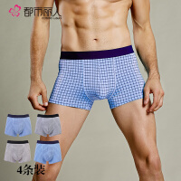 【可用30券】都市丽人男士舒适透气简约格子运动家居组合平角裤4条装-4K7A01时尚先生