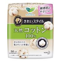 【日本进口】花王乐而雅(laurier)天然棉透气护垫14cm 50片无荧光剂无香(新老包装随机发货)