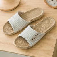 夏季简约亚麻拖鞋女家居家用室内情侣防滑软底夏天凉拖鞋男士远港