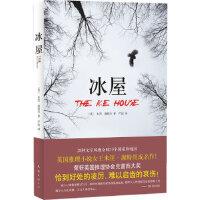 冰屋米涅・渥特丝,严韵南海出版公司9787544245944