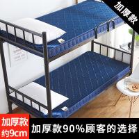 学生宿舍单人记忆海绵床垫0.9寝室上下铺床垫1.0米床褥子