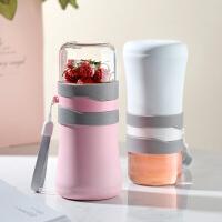 光一网红茶水分离保温杯子防摔小容量女士时尚便携高档泡花茶便携水杯