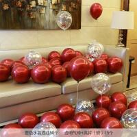 结婚婚庆布置道具结婚婚庆用品石榴红气球婚房卧室装饰生日派对新房婚礼现场布置