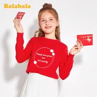 【5折价:79.95】巴拉巴拉儿童毛衣儿童春装女童打底衫中大童纯棉洋气甜美百搭时尚
