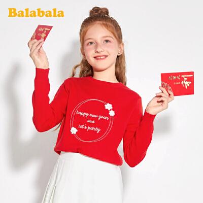 巴拉巴拉儿童毛衣儿童春装女童打底衫中大童纯棉洋气甜美百搭时尚