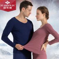 俞兆林秋冬新款男女士情侣保暖内衣套装薄款发热纤维恒温保暖内衣