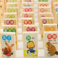 汉字多米诺骨牌 早教积木识字幼儿童益智木质玩具数字0-1-3-6岁