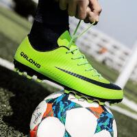 �r尚�\�有�男童足球鞋女童小�W生�L��和�tf��鞋成人足球鞋人造草地