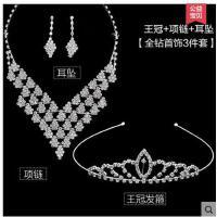 韩式水钻发饰套装 项链耳饰发箍结婚配饰皇冠头饰新娘三件套