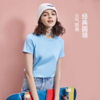 【一口价】网易严选 新疆棉 女式长绒棉多色基础百搭T恤