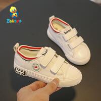 【3折价:56元】芭芭鸭儿童板鞋小白鞋女童休闲鞋男童运动鞋2019春季新款球鞋子潮