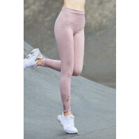 【1件5折 2件4折再享券】特步紧身裤女2019夏季新款专业弹力健身裤跑步瑜伽训练女子运动裤881128899427