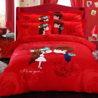 【官方旗舰店】情侣婚庆磨毛四件套1.8m床纯棉床上用品1.5米全棉加厚四件套大红