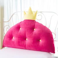 韩式皇冠公主床头靠垫靠枕网红儿童大靠背床头板软包床靠背垫