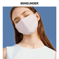 起点防晒口罩女冬防紫外线透气可清洗全脸面罩防尘防寒