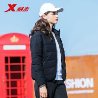 特步羽绒服女冬季新款加厚保暖女子外套女装短款连帽纯色舒适882428199320