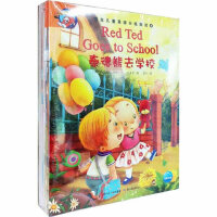 培生儿童英语分级阅读 第四级(16册图书+4张DVD动画光盘+1张CD-ROM 互动光盘+1套单词卡片)