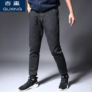 古星秋冬新款加绒加厚羊羔绒运动裤男小脚长裤休闲裤潮流保暖卫裤