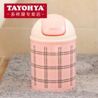 TAYOHYA多样屋  英格兰格子垃圾桶塑料摇盖卫生收纳桶厨房卧室