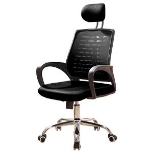 亿家达 电脑椅子职员转椅家用时尚人体工学可升降老板办公椅