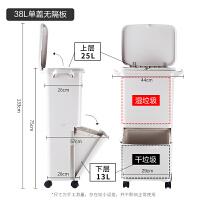 垃圾分类垃圾桶家用客厅厨房大码上海创意双层干湿分离垃圾箱