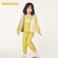巴拉巴拉童装女童洋气套装秋冬2019新款儿童三件套小童宝宝加绒厚