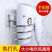 电吹风机架子免打孔吸盘壁挂家用浴室卫生间收纳厕所筒架 免打孔电吹风架(送防滑圈)